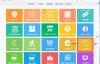 「日志分析软件」网站日志分析工具