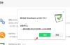 分享2个查看网页TDK标签浏览器插件