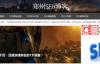 河南seo博客主题源码免费分享给大家