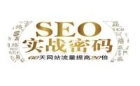 SEO每日一贴:Zac老师SEO培训VIP教程【云盘下载】