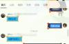 WordPress网站xml地图插件:百度xmlsitemap生成器下载!
