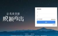 信阳SEO:百度熊掌号的申请注册流程及功能介绍