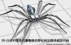「蜘蛛日志分析」分析网站日志提升搜索引擎抓取友好度