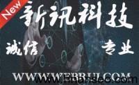 感谢唐山SEO(新讯科技)帮忙分析诊断网站