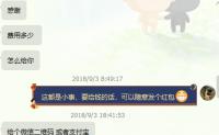 郑州SEO公司提供百家、搜狐等自媒体号文章发布服务