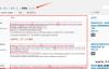 感谢每天在郑州SEO博客刷评论的朋友,你辛苦了!
