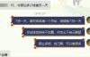 郑州SEO公司关键词快速排名收费标准