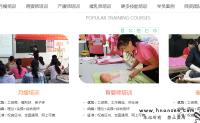 郑州SEO公司网站建设案例:网站设计制作案例