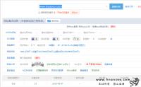 郑州老赵SEO博客站长权重3啦