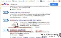 郑州SEO排名竞争有多激烈??
