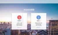 星图娱乐平台_星图注册官网「排名测试」