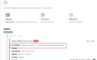 网站被挂马的原因排查(附处理过程)转载:无忧SEO技术博客