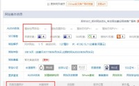 郑州SEO博客权4!提升网站权重词库很重要啊