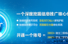 「金兰云推广平台」金兰云推广网站会员登录信息发布