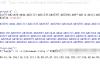 郑州SEO:模板建站网上下载源码一定要检查木马