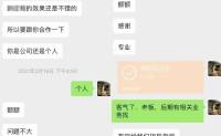 郑州关键词快速排名,指定关键词排名优化按天或包月费用!