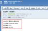 织梦自定义表单发送邮件到QQ邮箱设置教程超简单