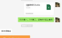 郑州网站优化万词霸屏同行业只接2单(SEO外包速度了)