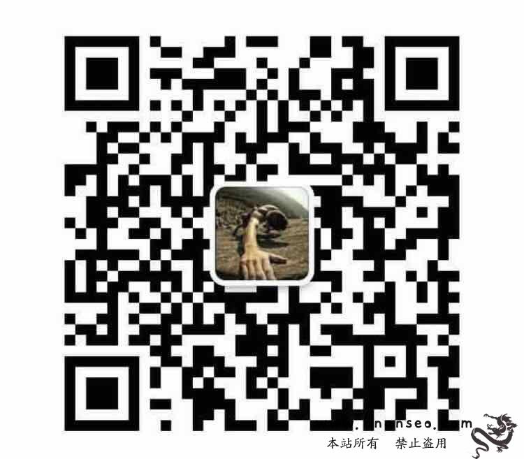 郑州SEO咨询微信