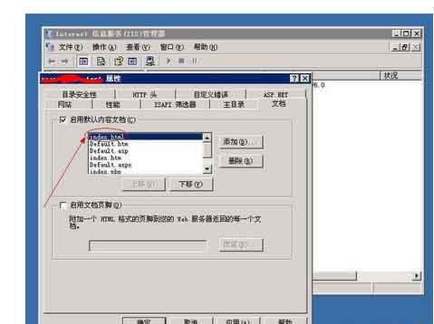 网站首页带index.html对优化有没有影响?