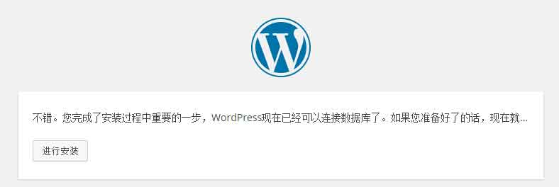 如何在本地搭建wordpress网站