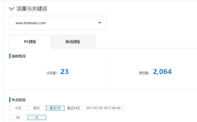 河南SEO博客上线快1个多月只收录首页怎么办