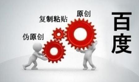 网站收录量对网站关键词排名的影响与作用