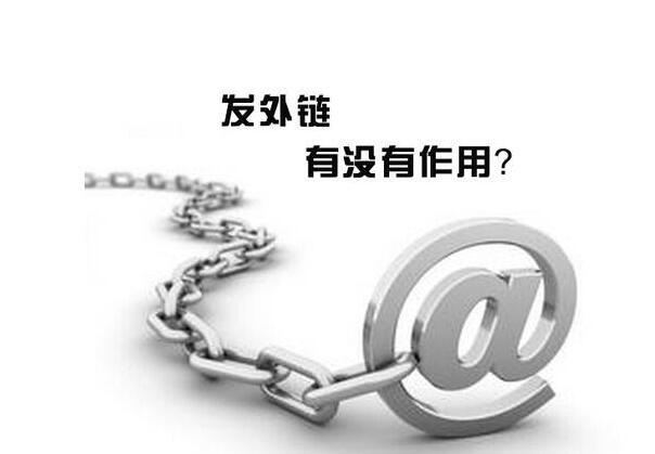 SEO外链优化策略:发布外链不要只看重收录