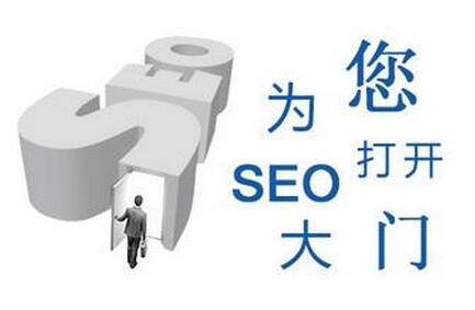 郑州SEO顾问服务:企业SEO顾问工作是做什么?