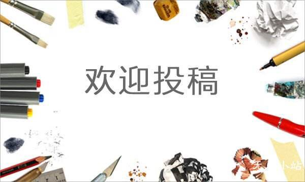 郑州seo博客征稿