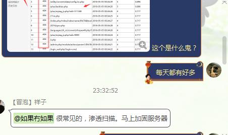 河南seo博客网站渗透扫描怎么办?求解决方法