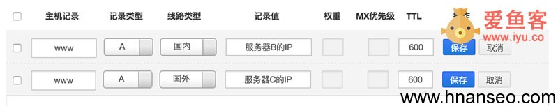 宝塔面板反向代理 创建网站CDN镜像 加快网站访问速度