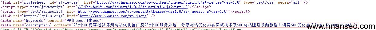 description在代码中显示的效果