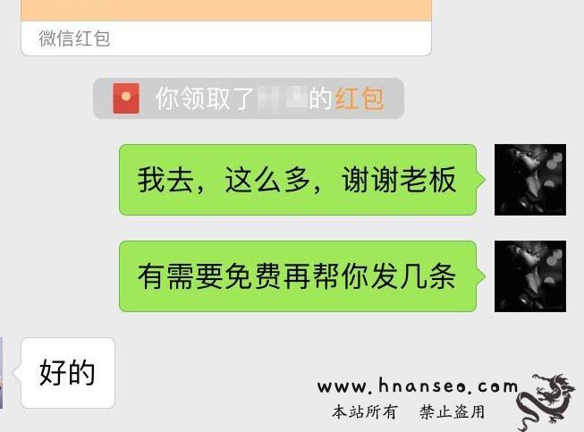 郑州SEO提供百家、搜狐等自媒体号文章发布服务