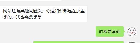 郑州免费SEO网站诊断分析