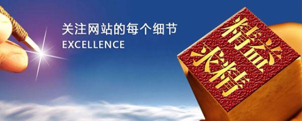郑州网站建设_郑州做网站送优化排名啦