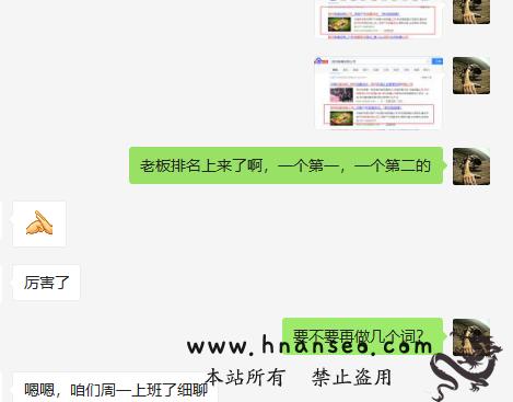 郑州关键词快速排名案例