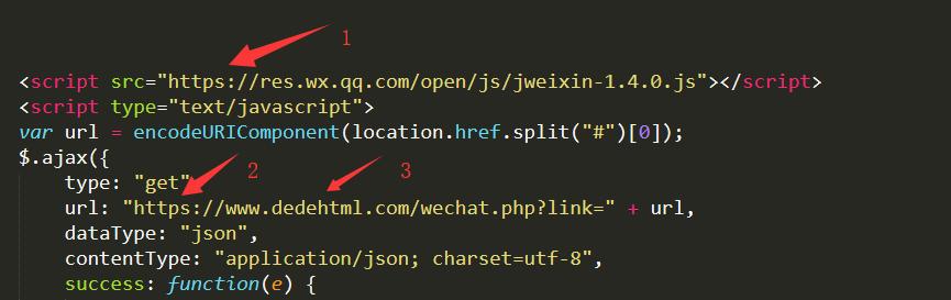 1) 和 2) 网站不是https的要把它改成http