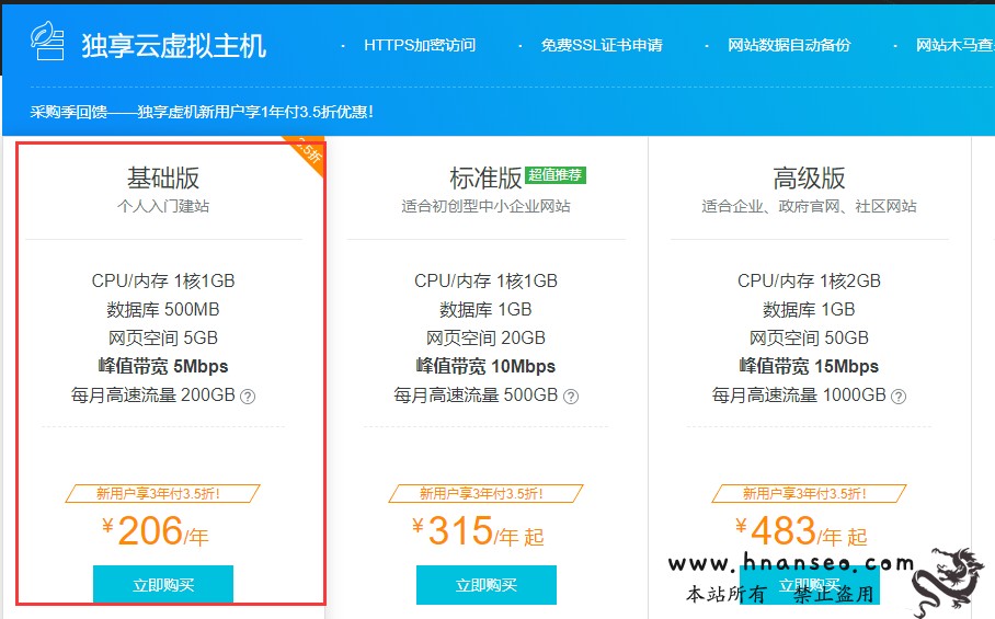 郑州企业建站选择虚拟主机还是服务器哪个好?