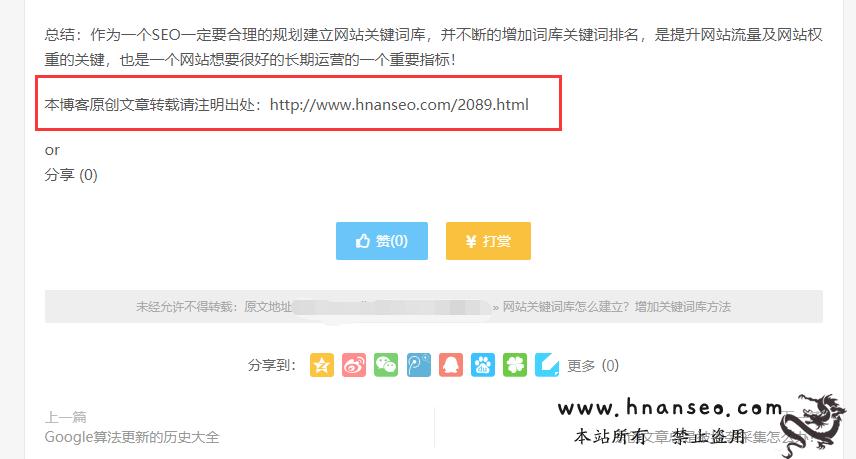 金兰云推广网站