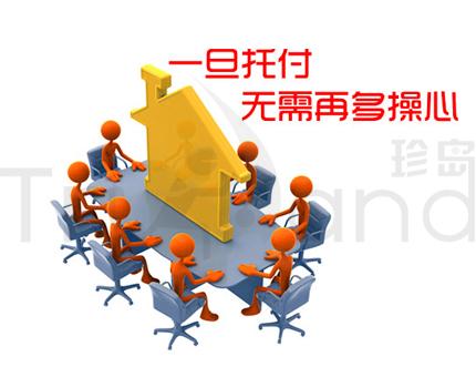 郑州SEO网站优化外包怎么收费的?关键词排名价格