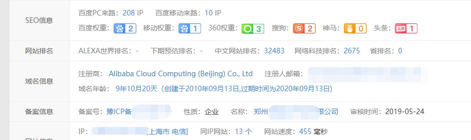 郑州网站优化案例