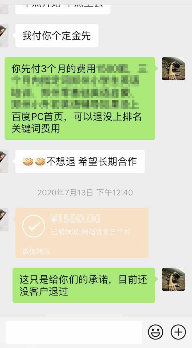 郑州网站优化案例:15天新站关键词排名首页第一