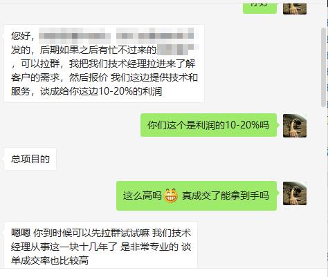 郑州SEO做项目养站一定要选择有靠谱资源的