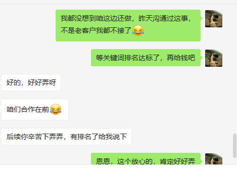 郑州网站优化排名
